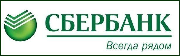 sberbank4