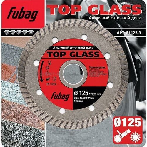 Диск алмазный Top Glass 125/22,2мм 81125-3